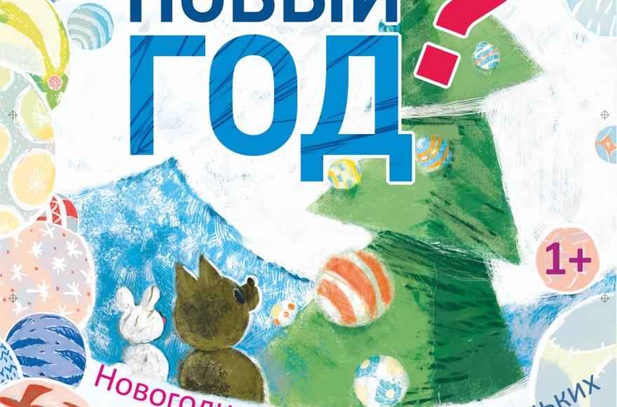 Билеты театр кукол красноярск билеты касса концерт